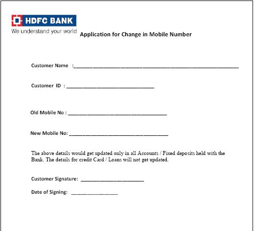 hdfc application form for e-age banking channels and change of address