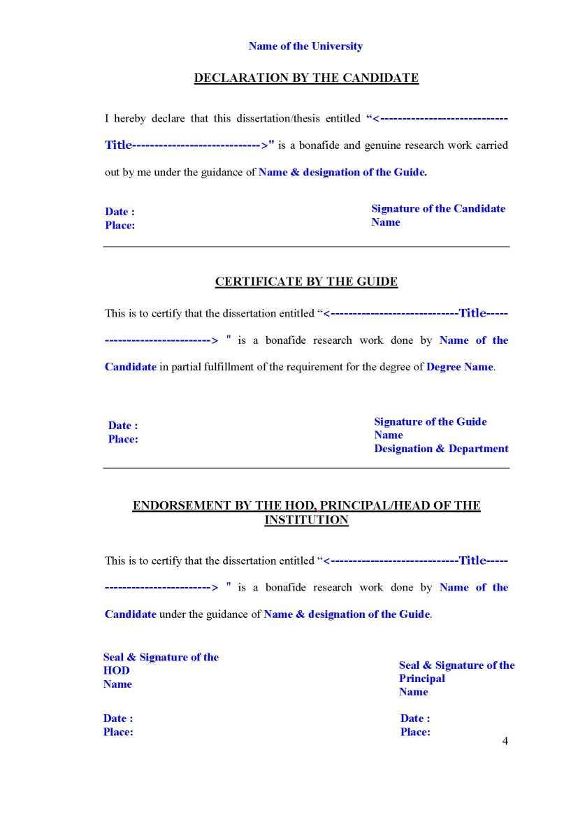 Rguhs thesis dissertation