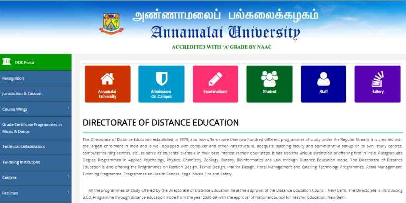 Annamalai university hall ticket may 2020