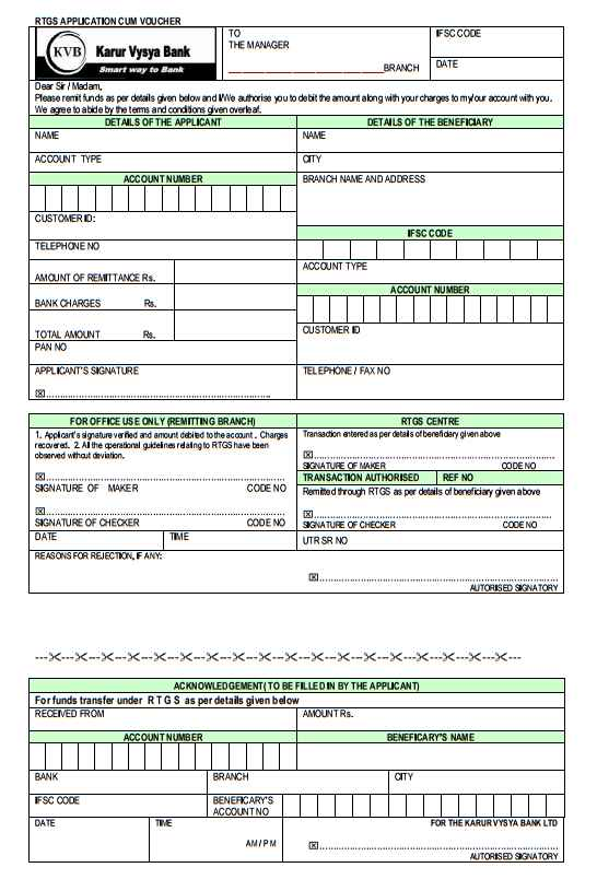 karur vysya bank online application form 2013