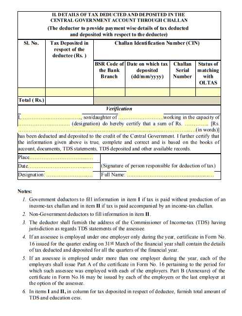 CRPF income tax form 16 - 2018 2019 Student Forum