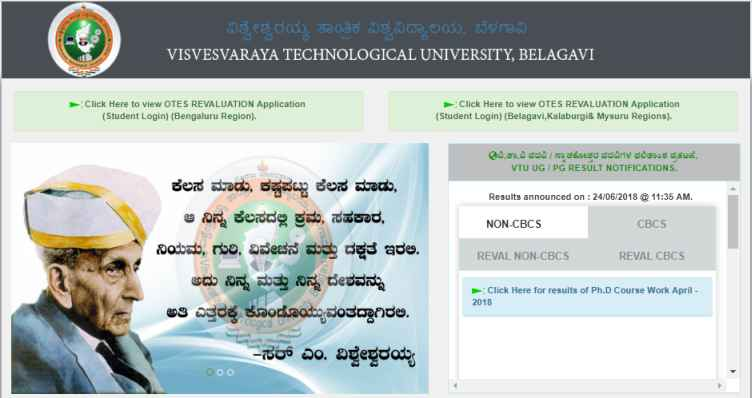 Ph.D/blogger.com – Visvesvaraya Technological University