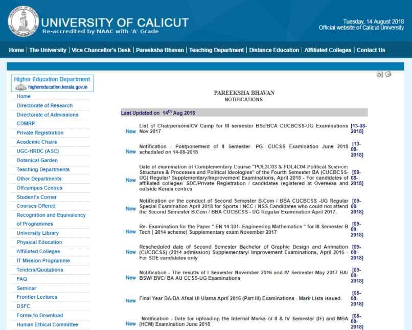 Calicut university official website pareeksha bhavan