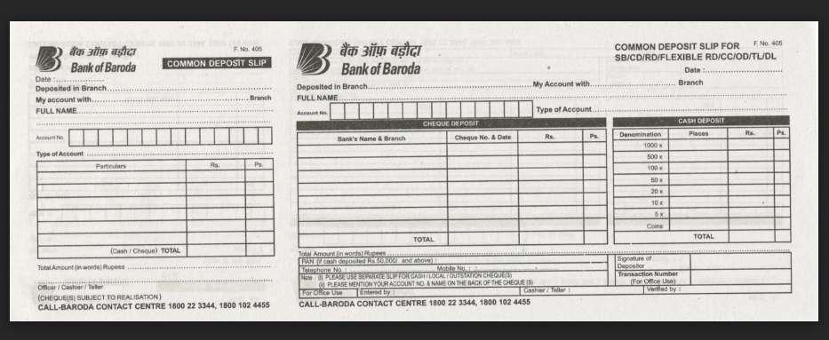 ppf withdrawal form bank of baroda