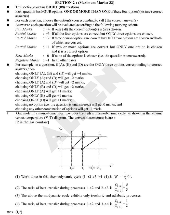 Allen Answer Key JEE Advanced - 2019 2020 2021 Student Forum